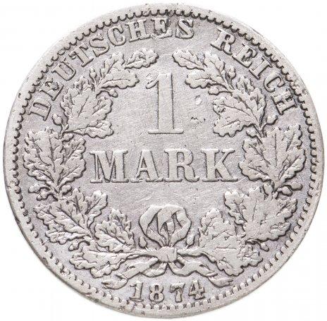 """купить Германия(Империя),  1  марка 1874 знак монетного двора: """"А"""" - Берлин"""