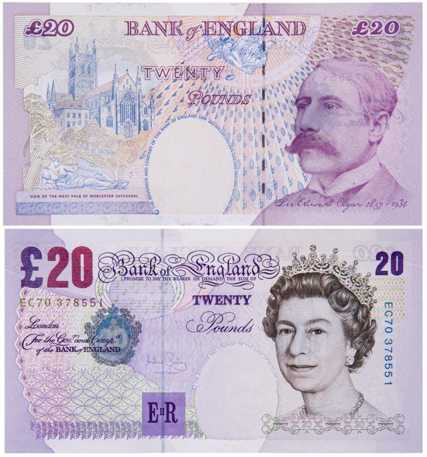 купить Англия 20 фунтов 1999 (Pick 390b)