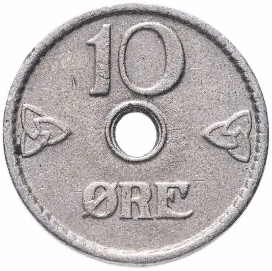 купить Норвегия 10 эре (ore) 1924-1951 (случайный год)