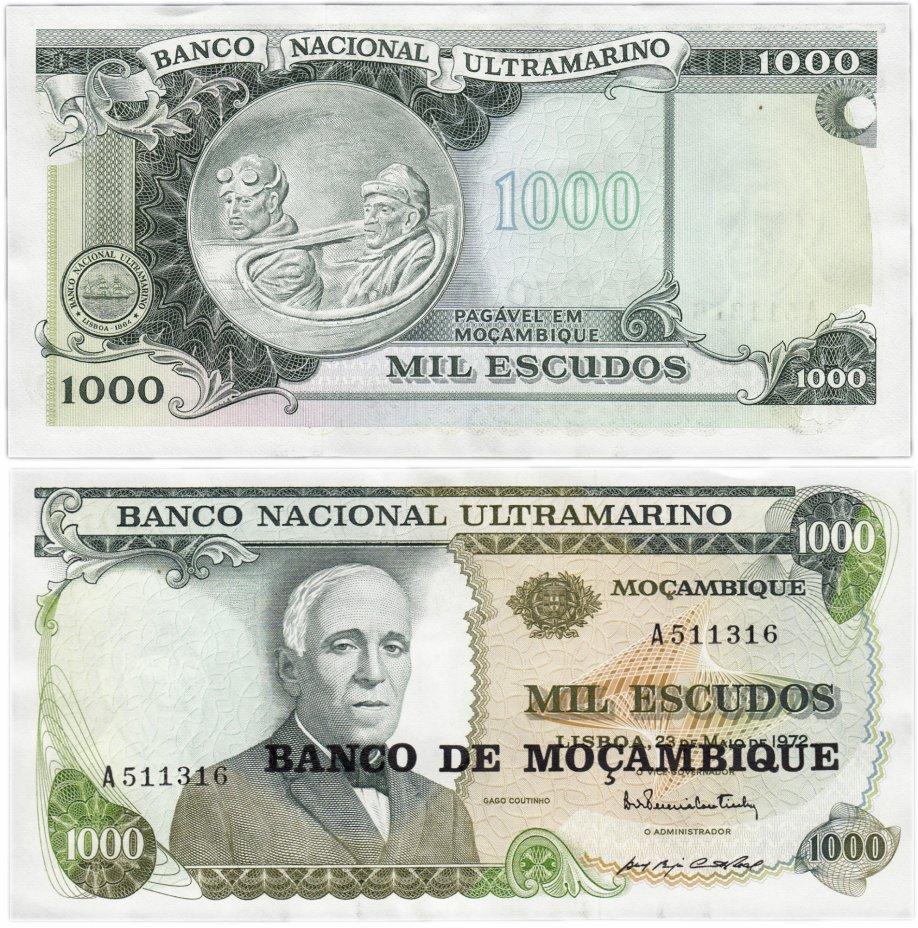 купить Мозамбик 1000 эскудо 1976 (Pick 119) на 1000 эскудо 1972