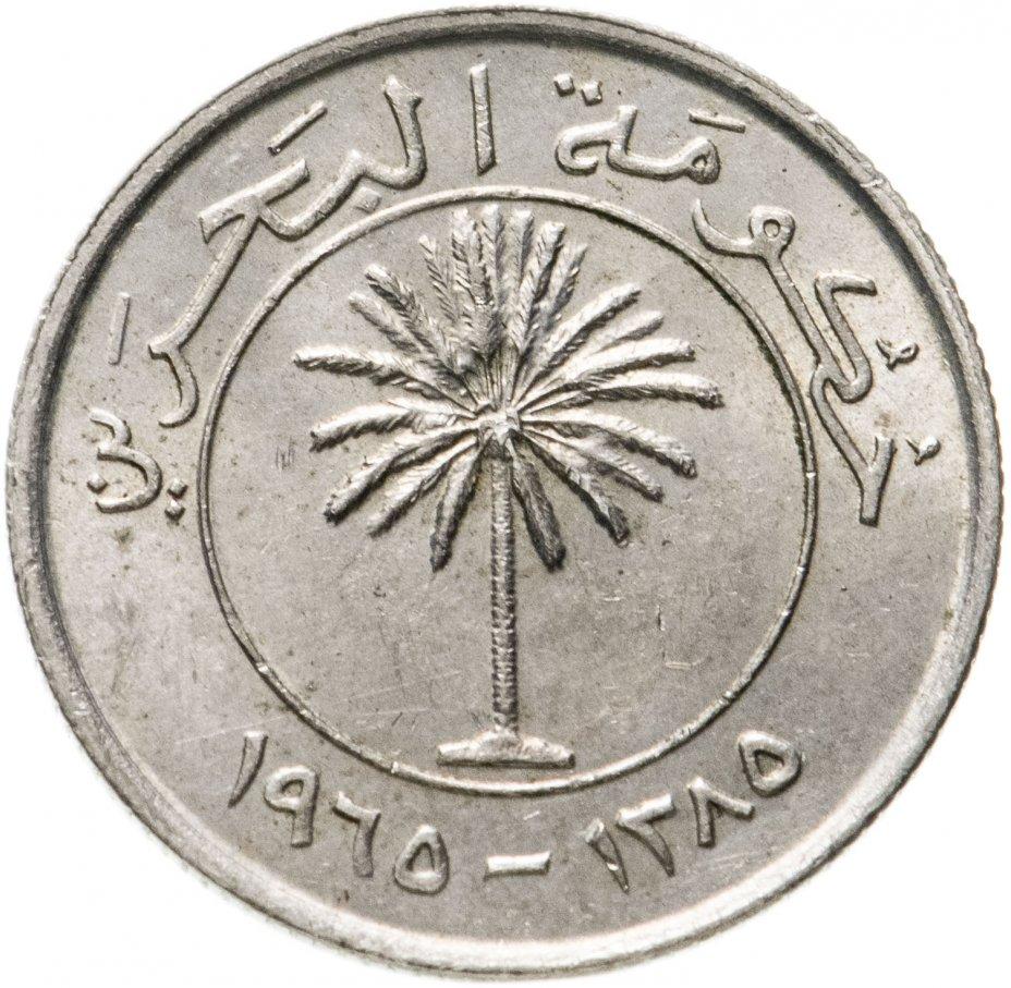 купить Бахрейн 25 филсов (fils) 1965