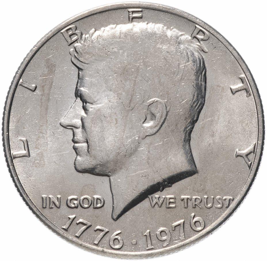 """купить США 1/2 доллара (50 центов, half dollar) 1976 D  """"200 лет независимости США"""""""