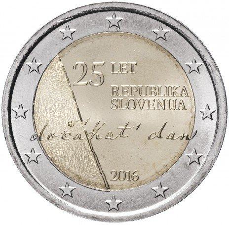 """купить Словения 2 евро 2016 """"25 лет независимости"""""""