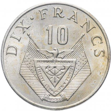купить Руанда 10 франков 1974