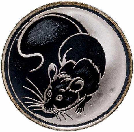 купить 3 рубля 2008 ММД крыса