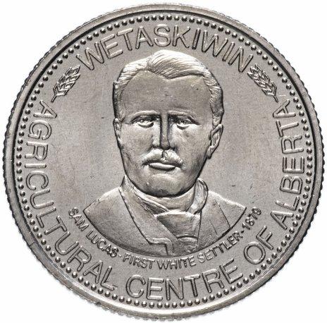 """купить Канадский торговый доллар 1979 """"Ветаскивин- сельскохозяйственный центр Альберты. Сэм Лукас"""""""