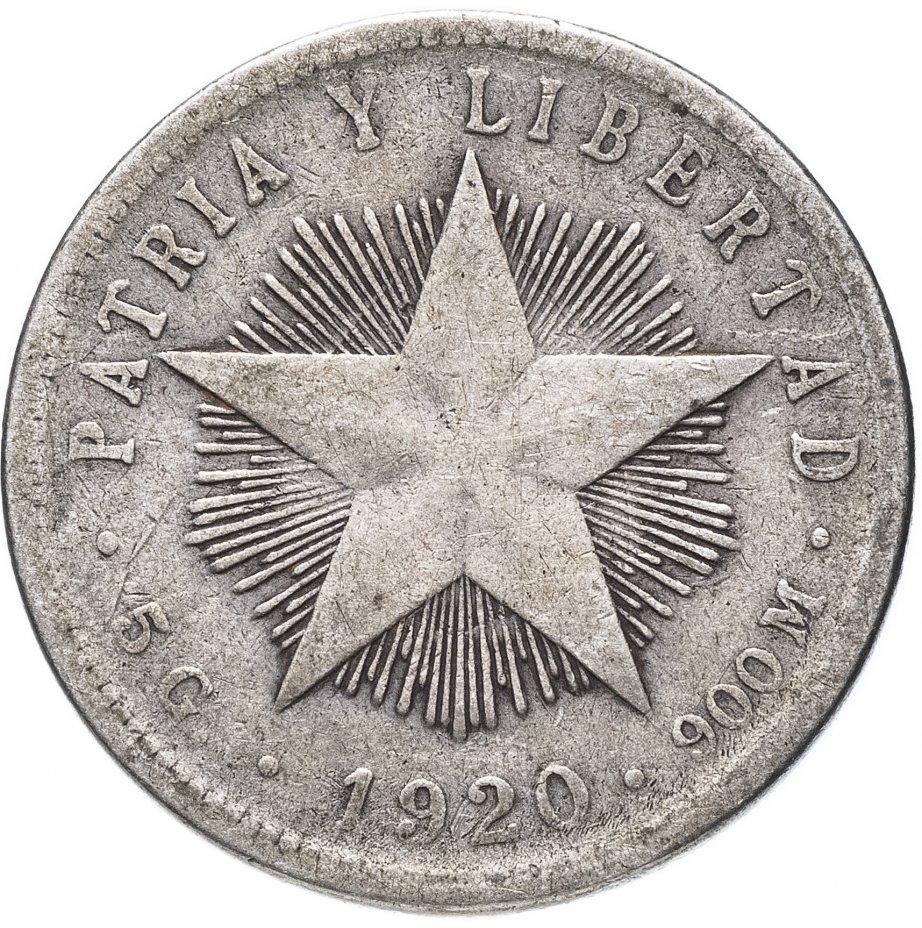 купить Куба 40 сентаво (centavos) 1920
