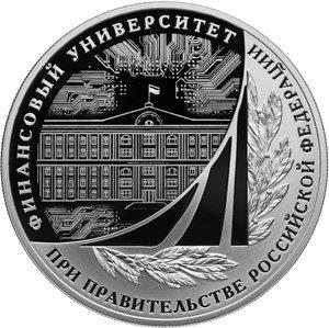 """купить 3 рубля 2019 Proof """"100-летие Финансового университета"""""""