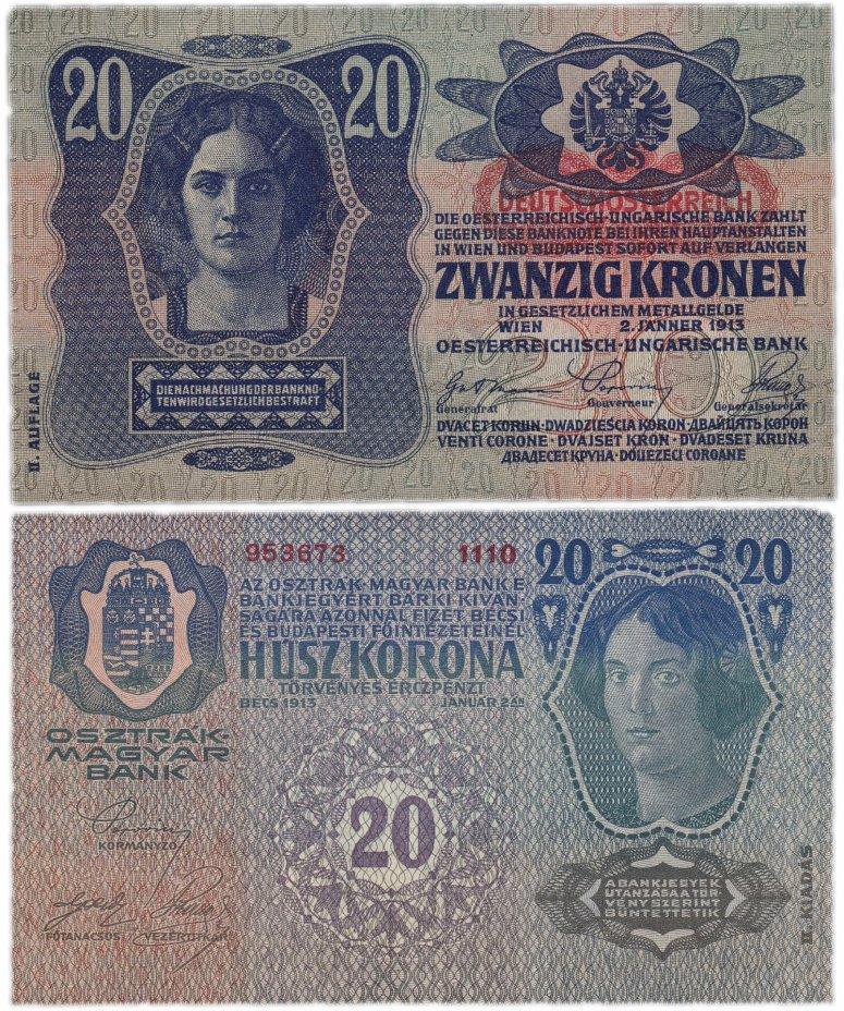 купить Австрия 20 крон 1919 (Pick53)