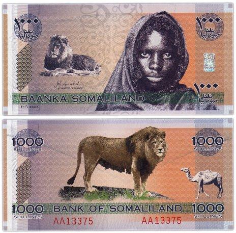 купить Сомалиленд 1000 шиллингов 2006 (Pick CS1)