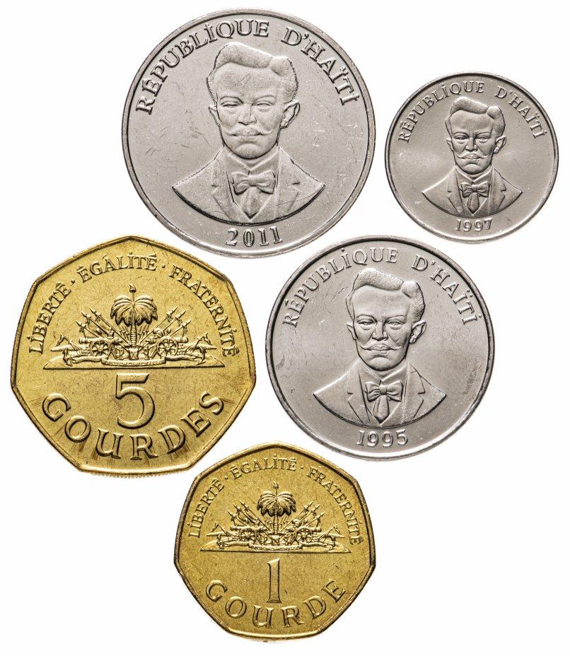 купить Гаити набор монет 1995-2011 (5 штук)