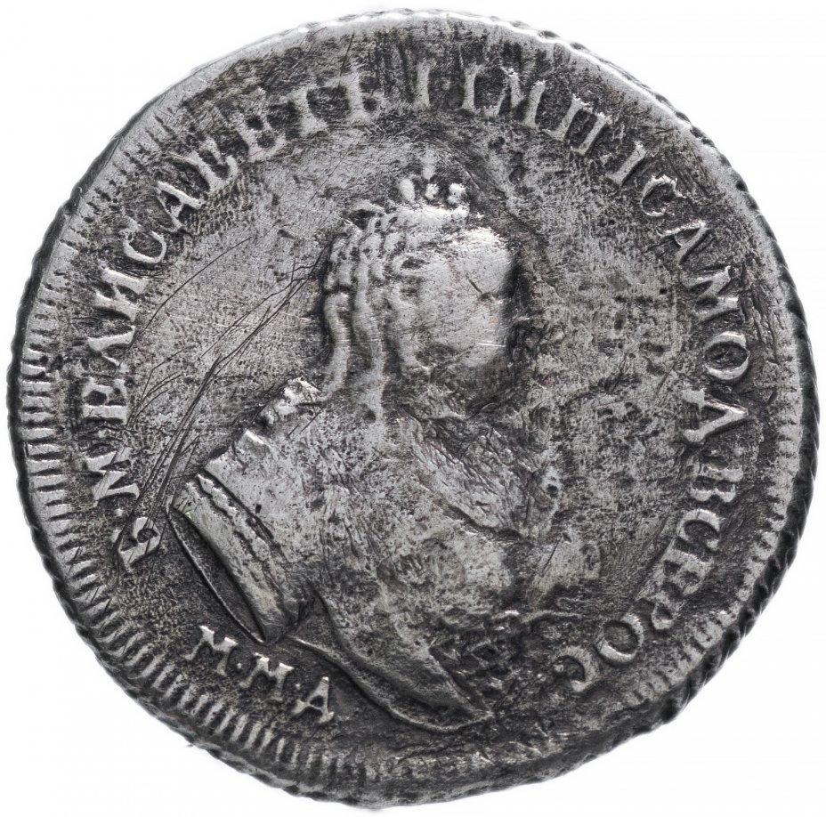 купить Полуполтинник 1744 ММД, Биткин 155 (R)