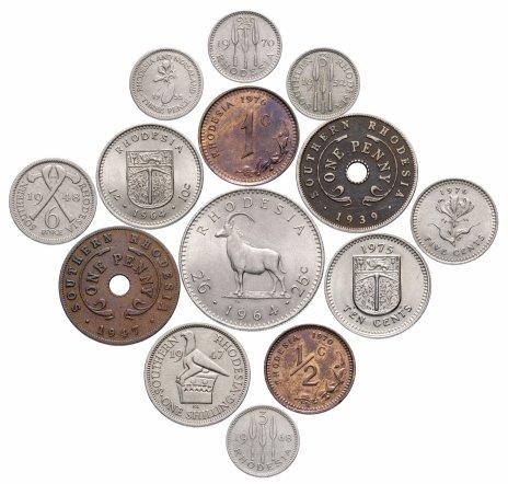 купить Родезия набор из 14 монет 1939-1976