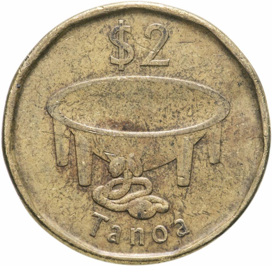 купить Фиджи 2 доллара (dollars) 2012