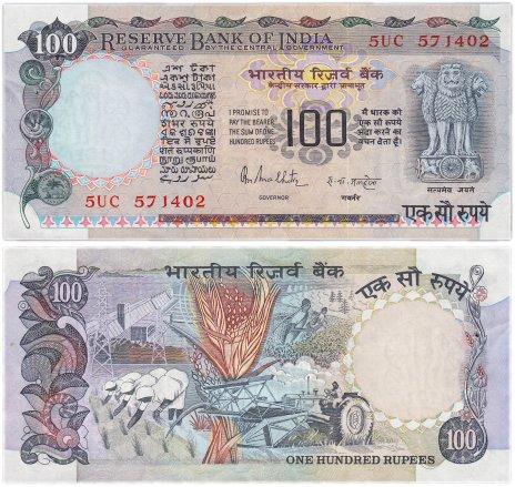 купить Индия 100 рупий 1979 (1985) (Pick 85A) Подпись 85