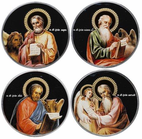 """купить Ниуэ набор из 4-х монет 2 доллара 2011 """"Евангелисты"""" в футляре, с сертификатом"""