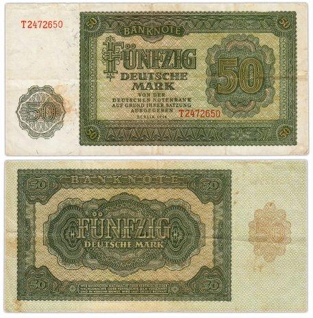 купить Германия 50 марок 1948 (Pick 14а)