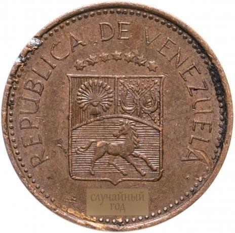 купить Венесуэла 5 сентимо (centimos) 1974-1976