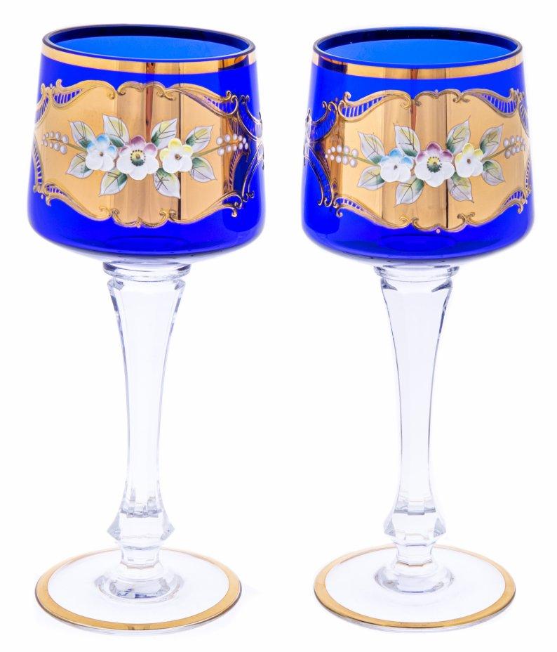 """купить Набор из 2 фужеров с лепными цветами, цветное стекло, фирма """"Кристалэкс Новый Бор"""", Чехословакия, 1970-1990 гг."""