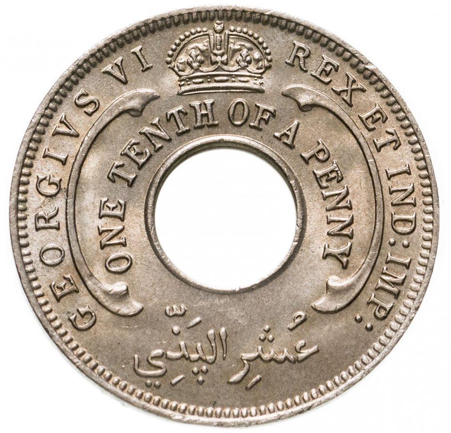 купить Британская Западная Африка 1/10 пенни (penny) 1947 без знака монетного двора