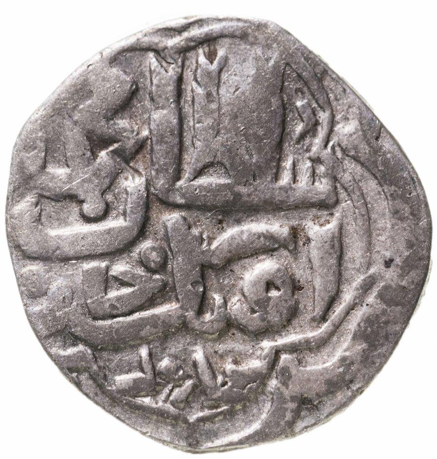 купить Узбек-Хан, Данг, чекан Сарай ал-Махруса 722г.х.