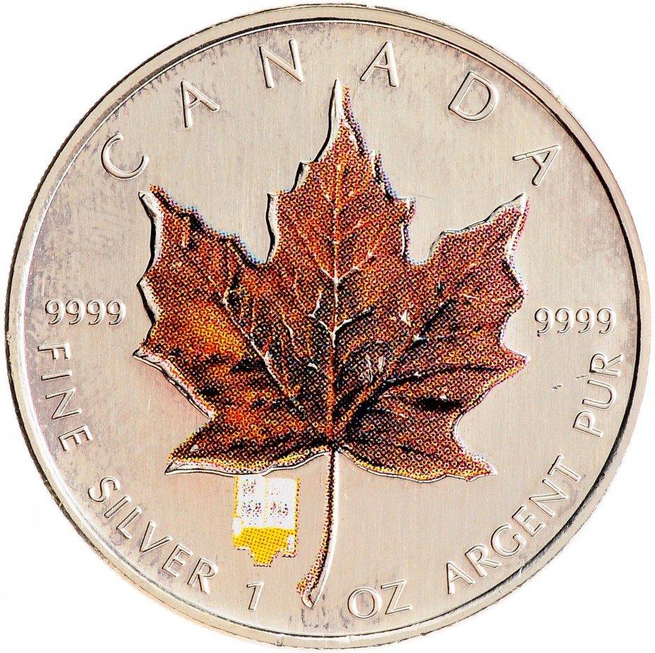 """купить Канада 5 долларов 2007 """"Красный кленовый лист"""" эмаль"""
