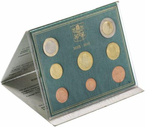 купить Ватикан годовой набор из 8 монет 2010 в буклете