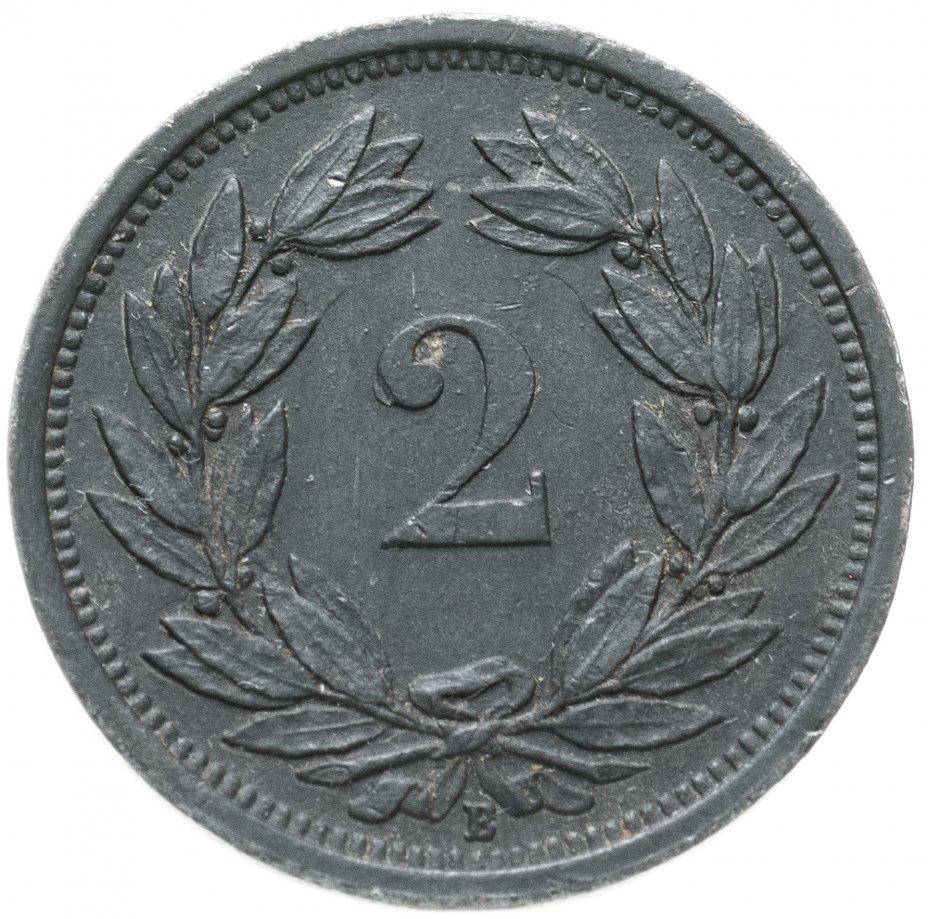 купить Швейцария 2 раппена (rappen) 1944