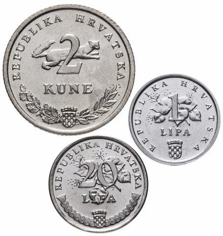 купить Хорватия набор монет 1995 (3 штуки, UNC) FAO