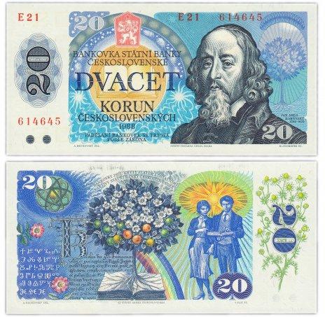 купить Чехословакия 20 крон 1988