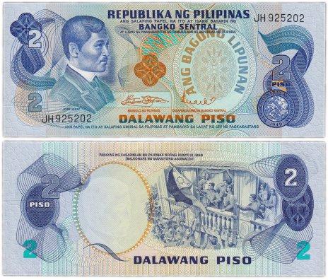 купить Филиппины 2 песо 1974-1985 (Pick 159а)