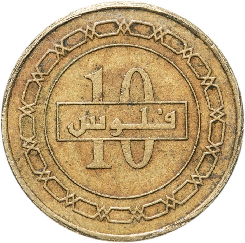 купить Бахрейн 10 филсов (fils) 2009