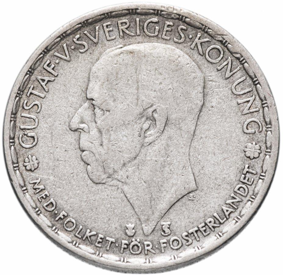 купить Швеция 1 крона 1942-1950, случайная дата
