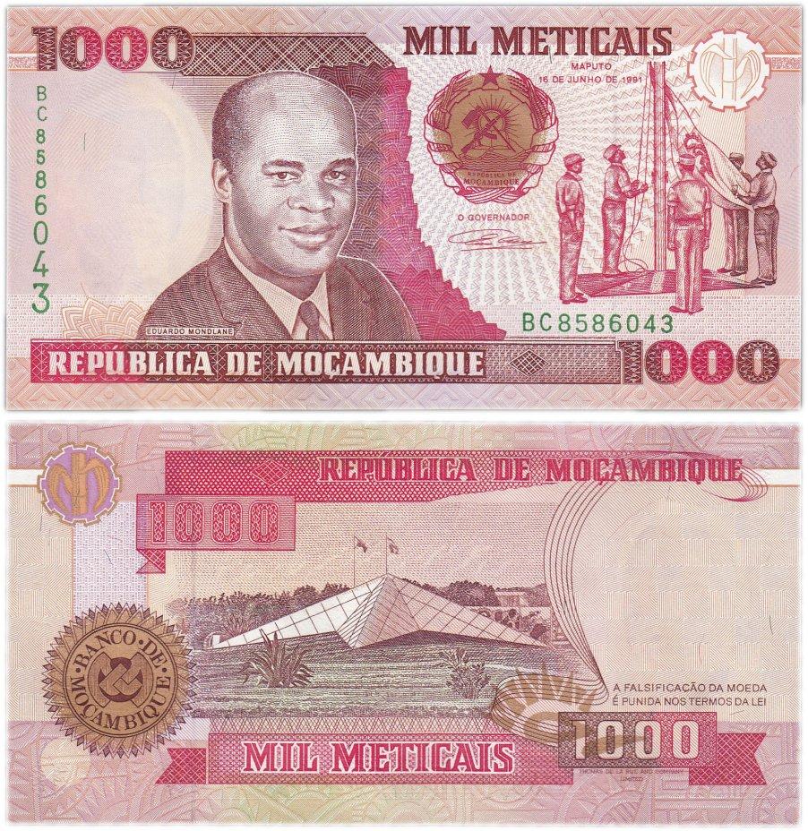 купить Мозамбик 1000 метикал 1991 (Pick 135)