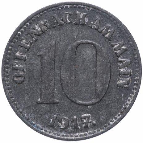 купить Германия (Ге́ссен) нотгельд 10 пфеннигов 1917