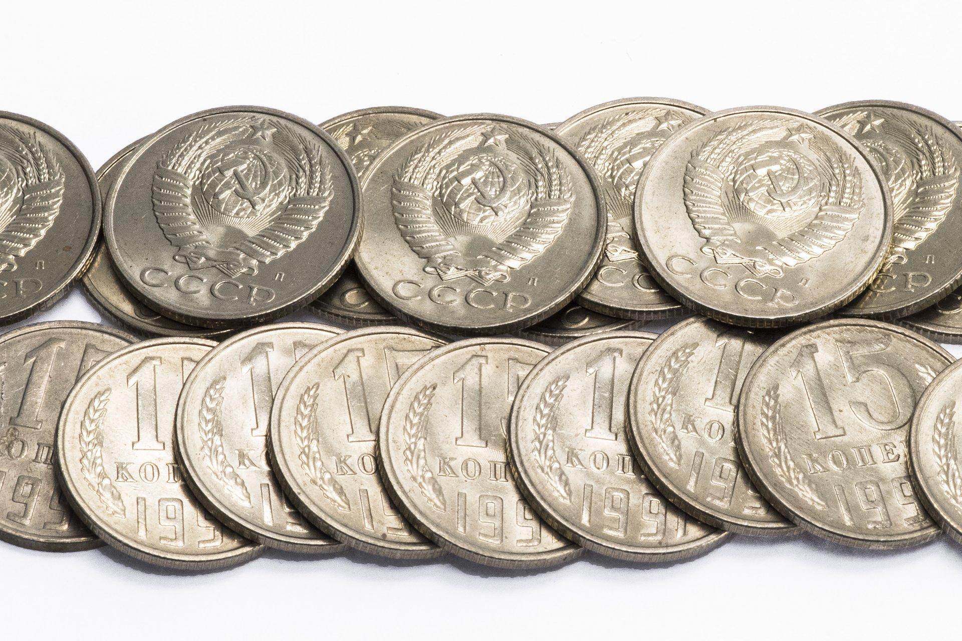 картинки старых монет ссср этот