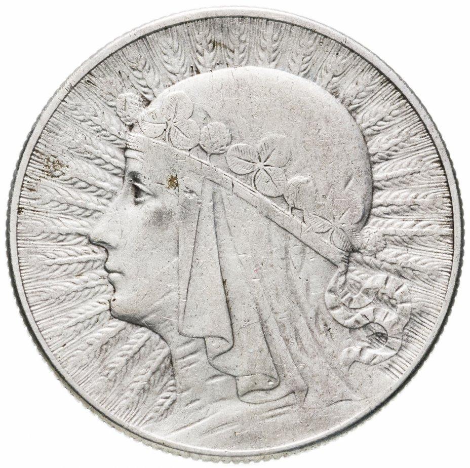 купить Польша 5 злотых (zlotych) 1933  Королева Ядвига