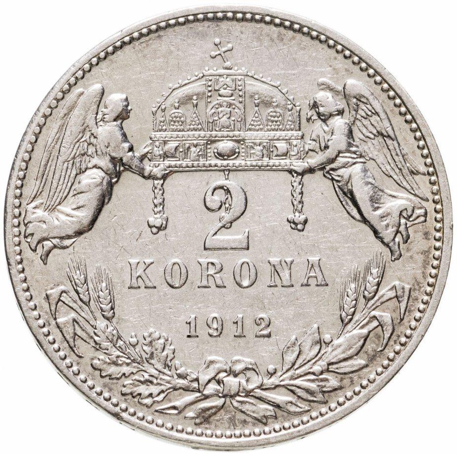 купить Венгрия 2 кроны (corona) 1912