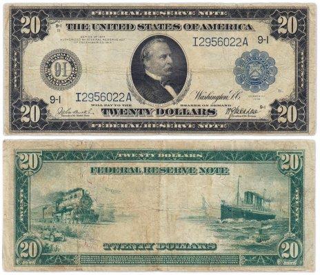 купить США 20 долларов 1914 Series 1914 (Pick 361) Minneapolis, Burke-McAdoo