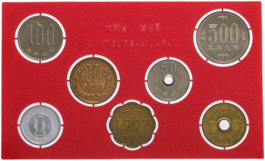 купить Япония Годовой набор монет 1997 (6 монет + жетон)