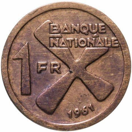 купить Катанга 1 франк 1961