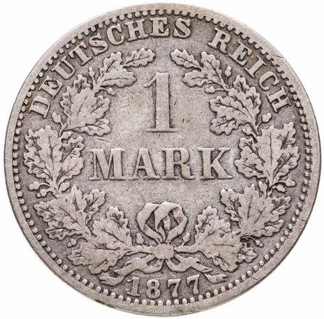 """купить Германия 1 марка (mark) 1877 A  знак монетного двора: """"A"""" - Берлин"""