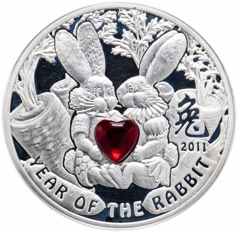 купить Ниуэ 1 доллар (dollar) 2010   Китайский гороскоп - год кролика