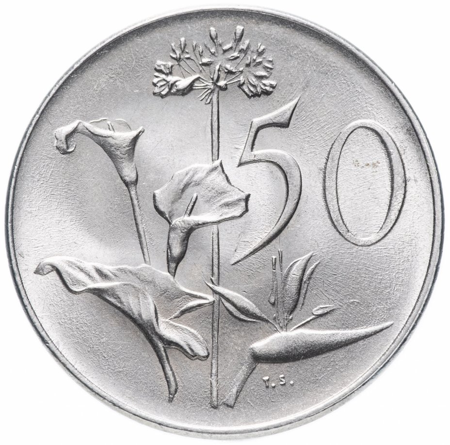 """купить ЮАР 50 центов 1968 """"Окончание президентства Чарльза Сварта"""""""