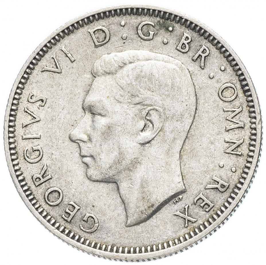 купить Великобритания 1 шиллинг (shilling) 1946   Английский шиллинг - лев, стоящий на короне