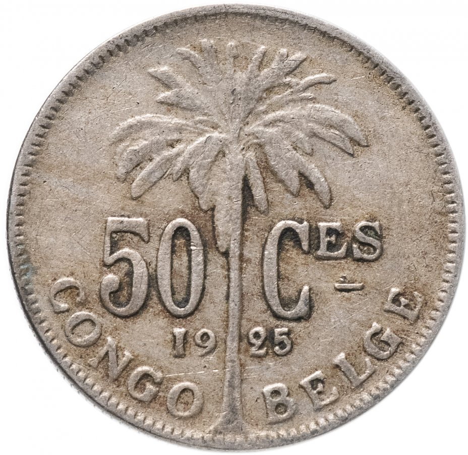 купить :Бельгийское Конго  50 сантимов (centimes) 1925 Надпись на французском - 'ALBERT ROI DES BELGES'