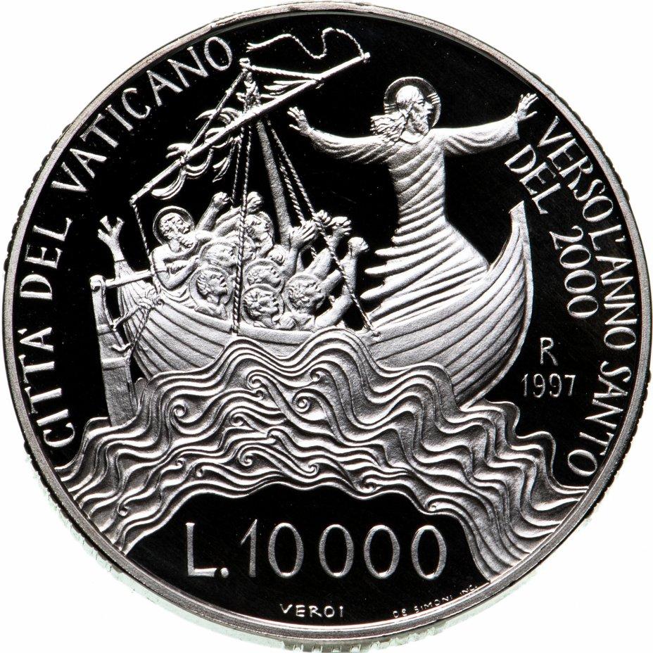 """купить Ватикан 10000лир (lire) 1997   """"Святой Год 2000 - Христос во время шторма на море Галилейском"""""""