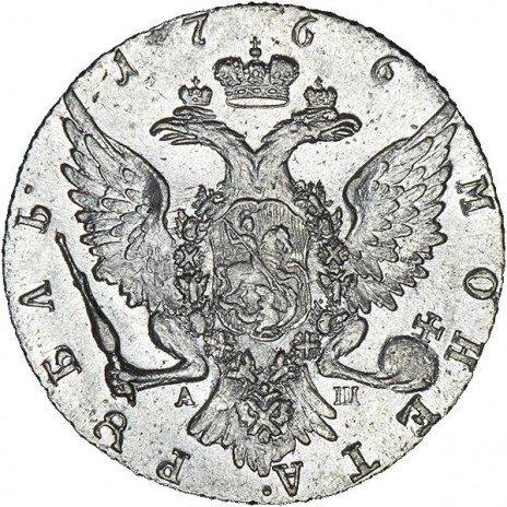 купить 1 рубль 1766 года СПБ-TI-АШ стандартный чекан
