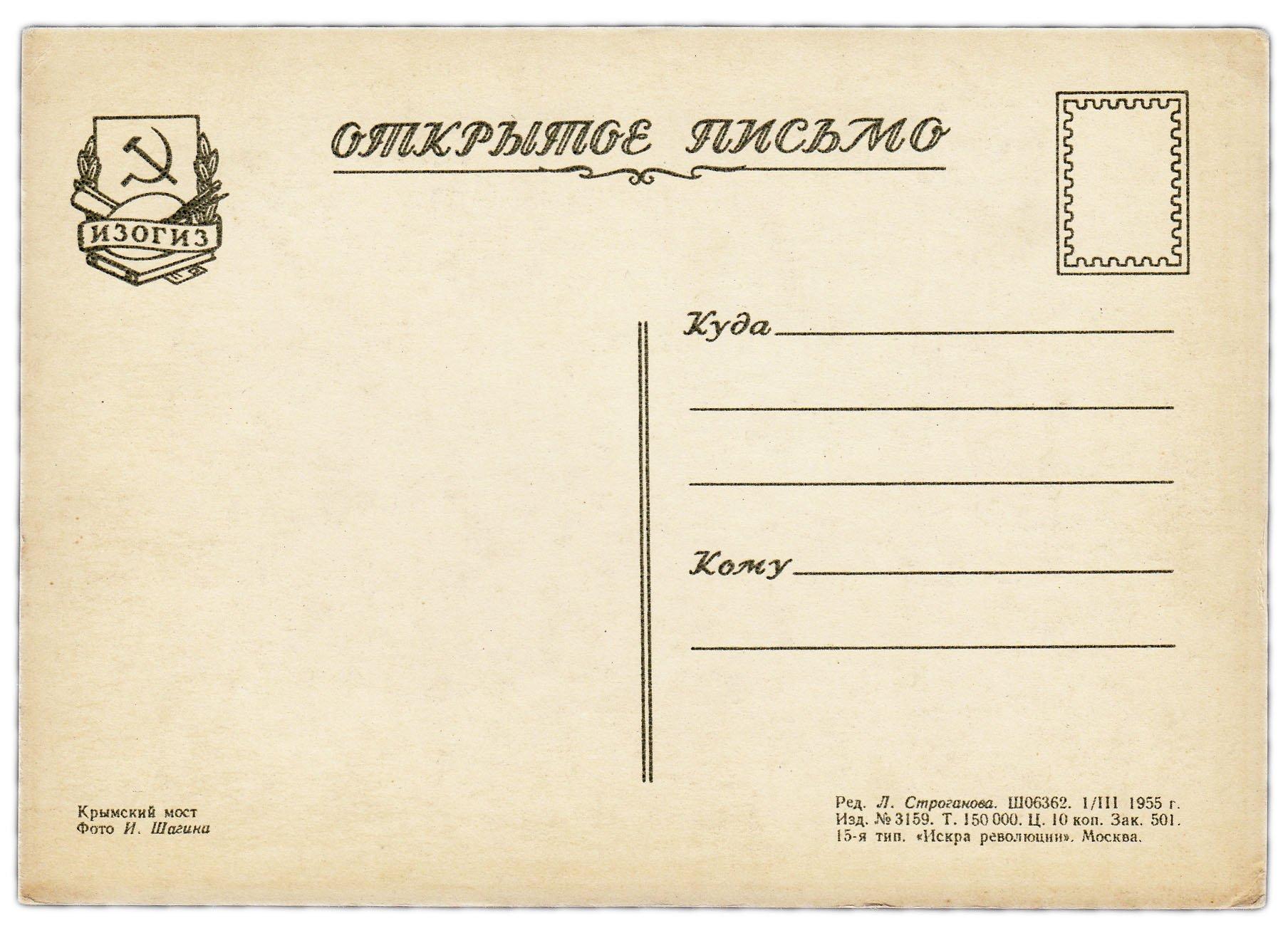 сожалению, оформляем почтовые открытки красивые прикольные