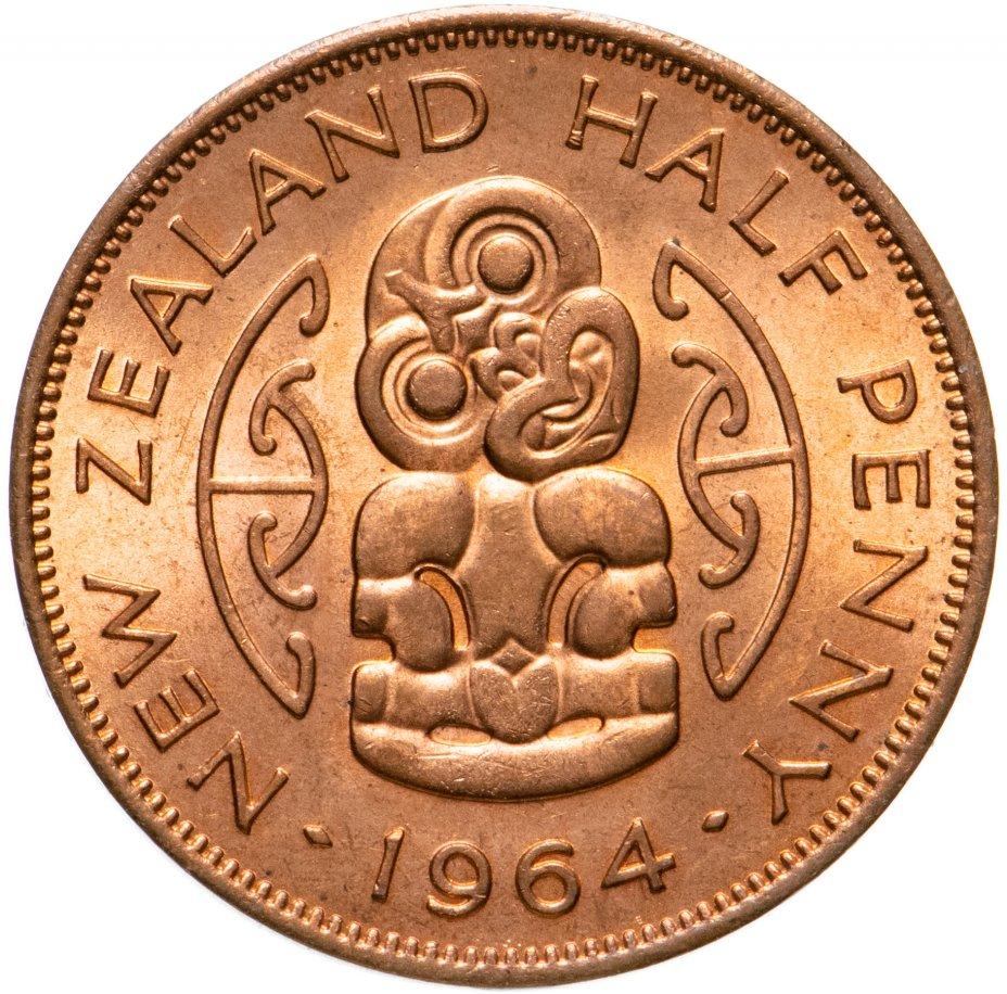 купить Новая Зеландия 1/2 пенни (penny) 1964